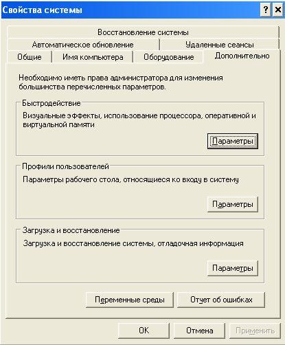 Перенос папки каталога TMP, шаг 1
